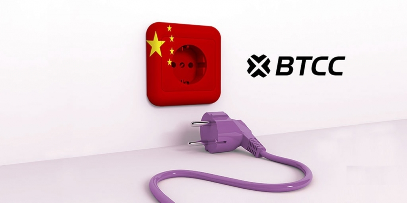 Биткоин биржа BTCC прекращает трейдинг в Китае