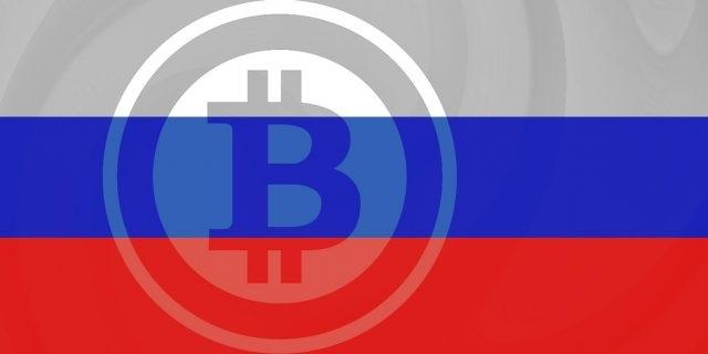 Готова ли Россия к легализации криптовалют?
