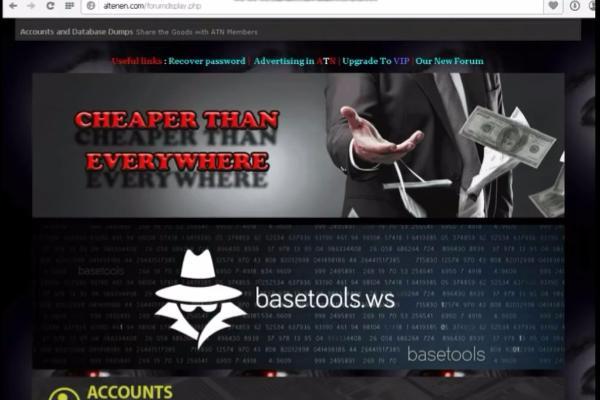 Неизвестный взломал хакерский форум Basetools и потребовал $50 тыс. за украденную БД