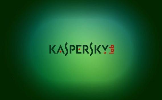 «Лаборатория Касперского» предоставит исходный код для независимого анализа