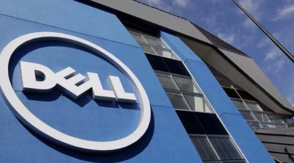 Web-сайт Dell в течение месяца мог распространять вредоносное ПО