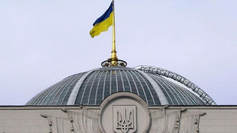 Украина готовит законопроект о регулировании криптовалют
