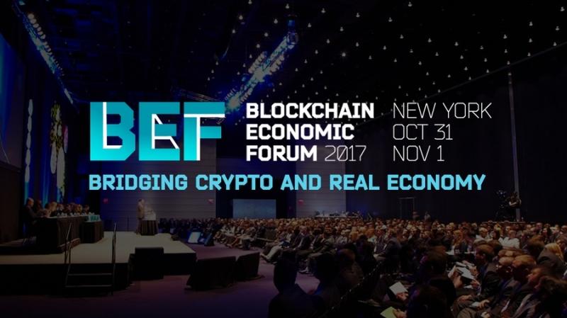 31 октября в Нью-Йорке пройдет Blockchain Economic Forum