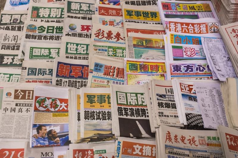 Китайские государственные СМИ призывают «держать биткоин биржи в ежовых рукавицах»