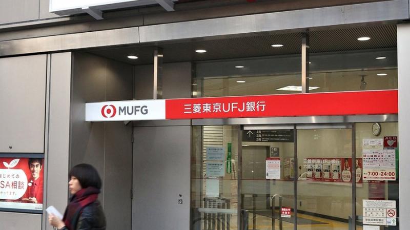 Крупнейший банк Японии хочет заменить биткоин своим MUFG Coin