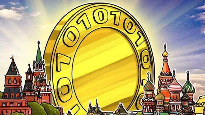 Минфин России предлагает включить криптовалюты в «финансовый ликбез»