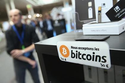 Forbes подсчитал количество «мертвых» биткоинов