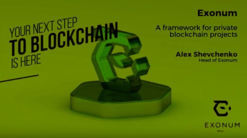 Bitfury проведет в петербургском ИТМО мастер-класс по блокчейн-фреймворку Exonum