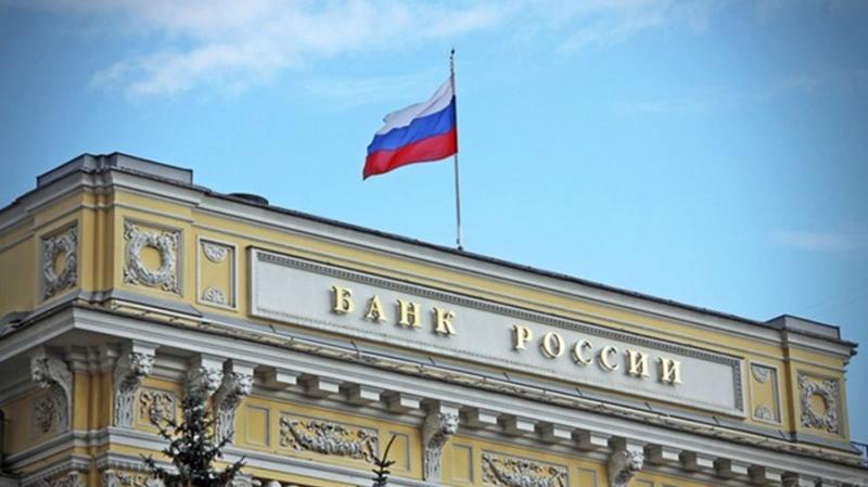 Банк России потребовал от КЦ Московской биржи отказаться от сделок с криптовалютами