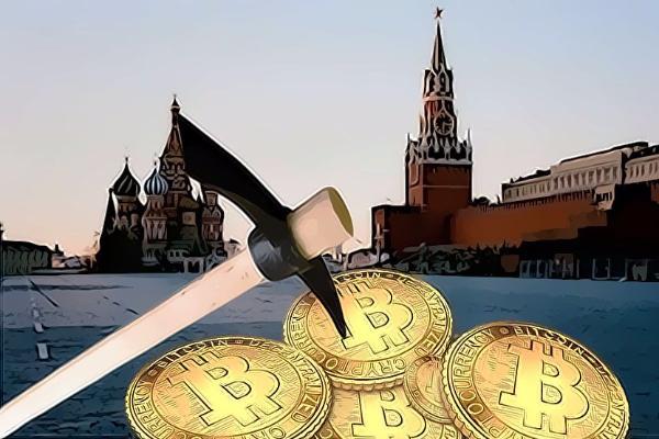 В России могут ввести регистрацию майнеров криптовалют