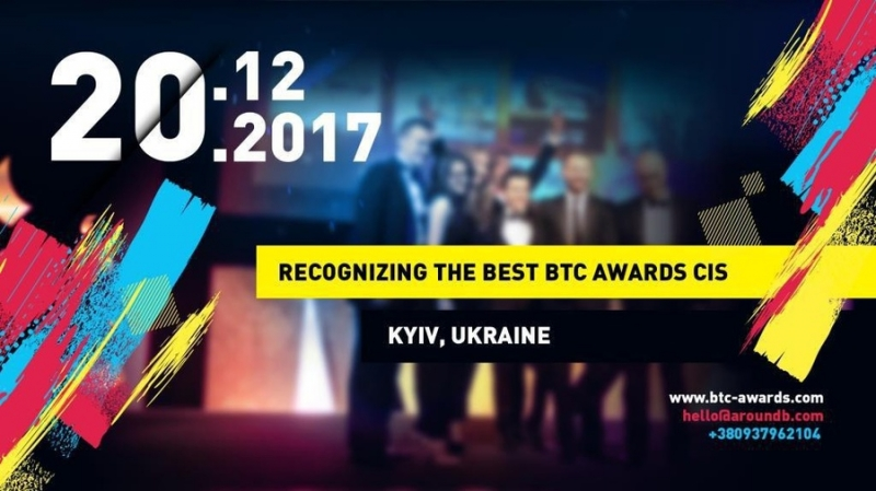 20 декабря в Киеве пройдет BTC Awards CIS – церемония награждения в криптоиндустрии