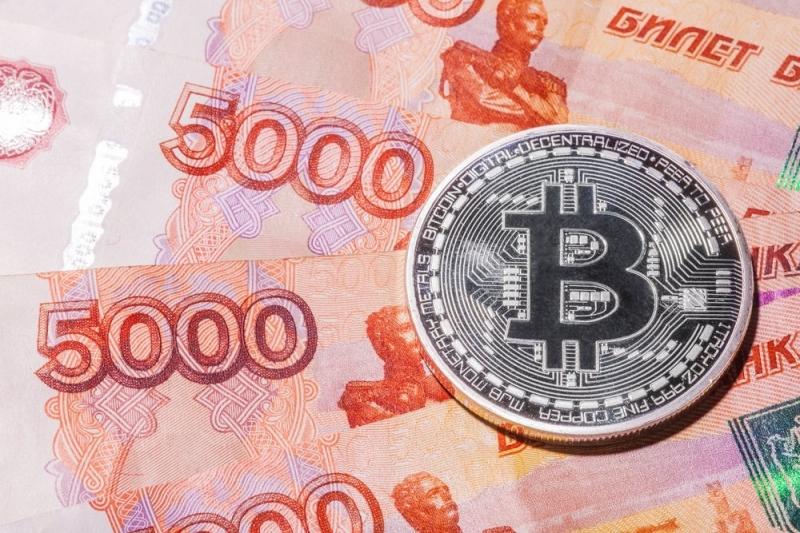 Запрета на криптовалютный трейдинг в России не будет
