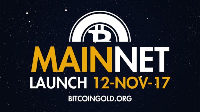 Майнеры на старт: запуск Bitcoin Gold состоится 12 ноября