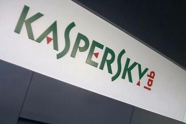 Глава ЛК подтвердил информацию WikiLeaks о подделке сертификатов его компании