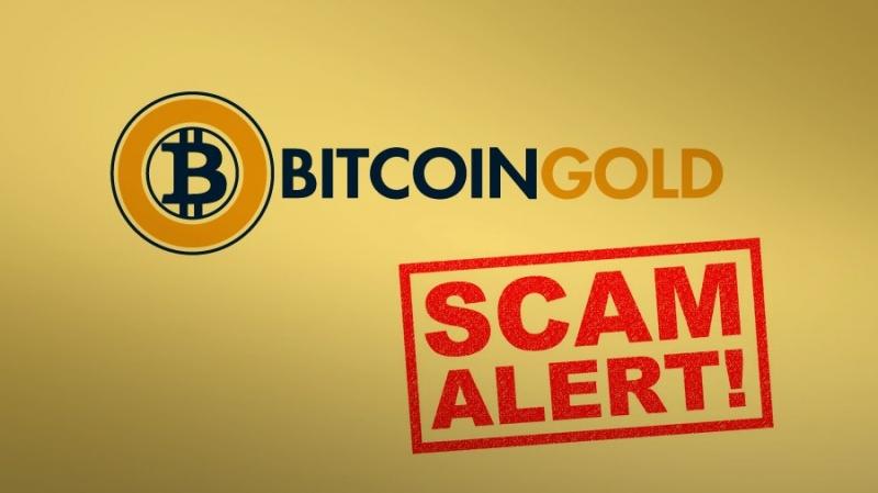 Мошенники готовятся к запуску блокчейна и кошелька Bitcoin Gold 1 ноября