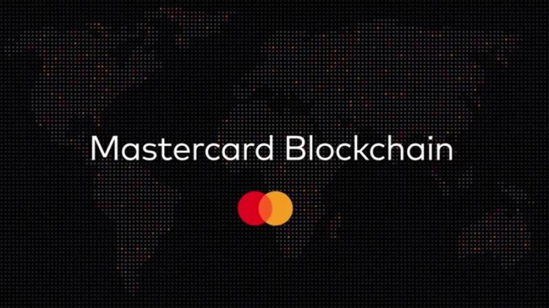 MasterCard подала патентные заявки на мгновенные платежи в блокчейне