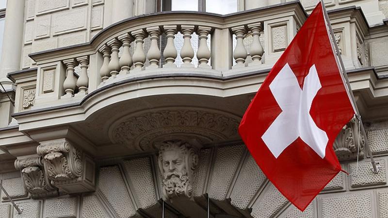 Швейцарские банки запускают «мини-фьючерсы» на биткоин