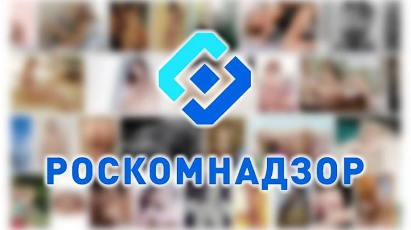 Роскомнадзор заблокировал 13 ресурсов по тематике криптовалют
