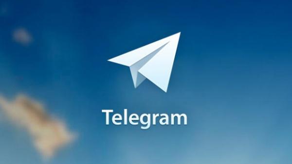 Суд проверит законность решения о штрафе Telegram