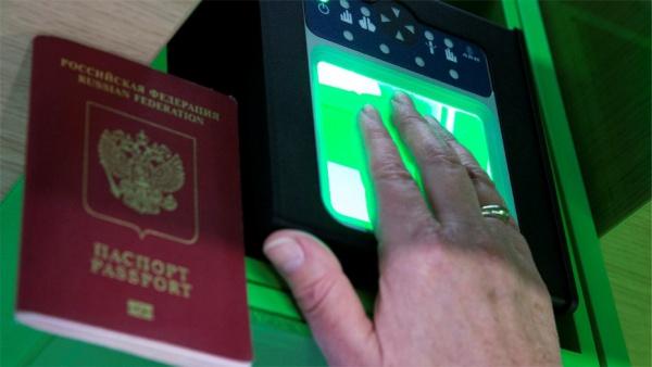 МВД намерено помочь банкам удаленно идентифицировать клиентов