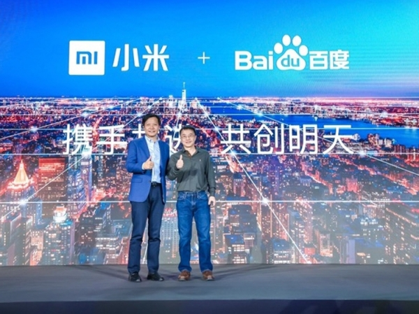 Xiaomi и Baidu займутся совместными исследованиями в области ИИ