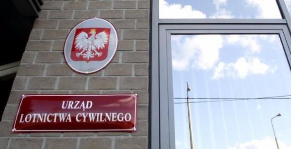 Польша усилит кибербезопасность в сфере гражданской авиации
