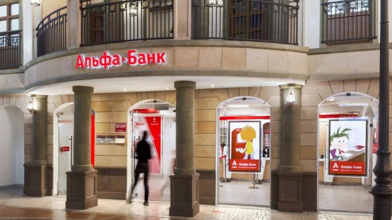 Альфа-банк намерен присоединиться к консорциуму R3