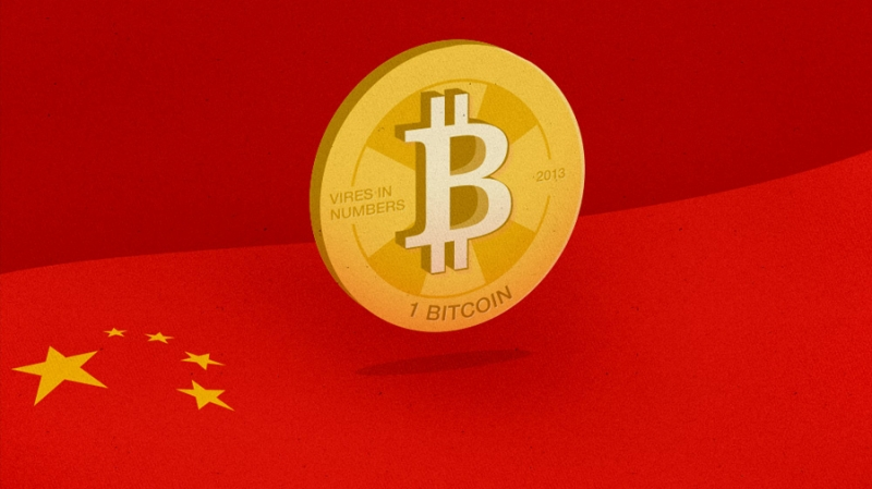 Руководители Alibaba, JD и 58.com заговорили о биткоине