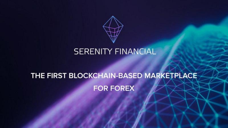 Serenity Financial предлагает решение для форекса на блокчейне