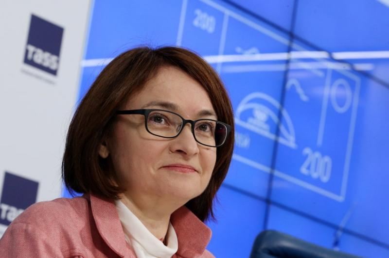 Центробанк России допускает создание национальной криптовалюты