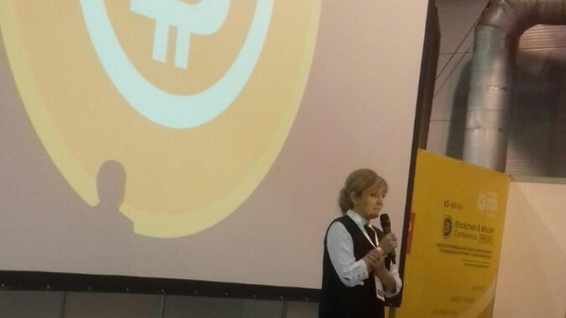 Элина Сидоренко рассказала о проблемах регулирования криптовалют и ICO в России