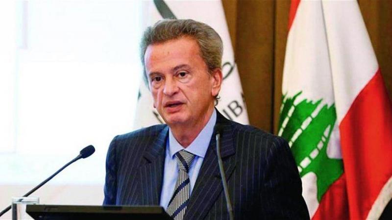 Управляющий ЦБ Ливана назвал биткоин «нерегулируемым сырьевым товаром»