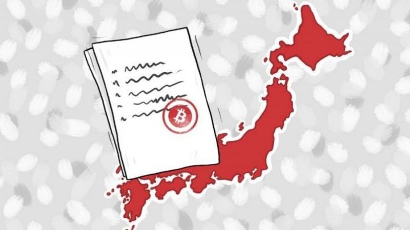 Японское FSA будет регулировать ICO как ценные бумаги