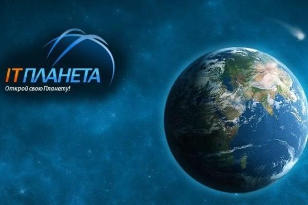 Прими участие в XI Международной олимпиаде «IT-Планета 2017/18»!