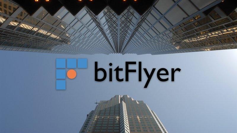 Японская биткоин-биржа bitFlyer официально запущена в США