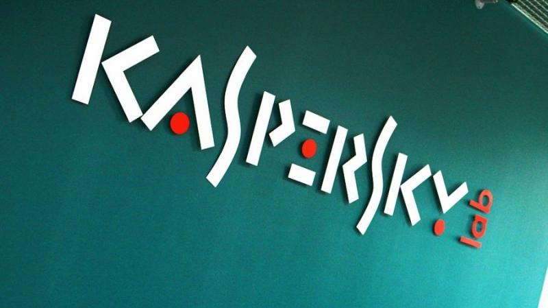 Kaspersky: предложения торговли на крипторынке — самая популярная уловка мошенников