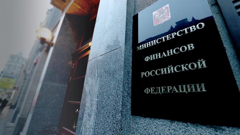 Закон о регулировании криптовалют и ICO в России. Главное