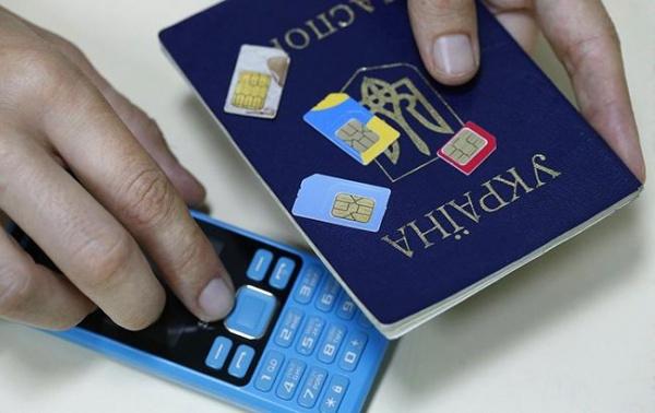 Украинские власти начали борьбу с анонимностью в мобильных и интернет сетях
