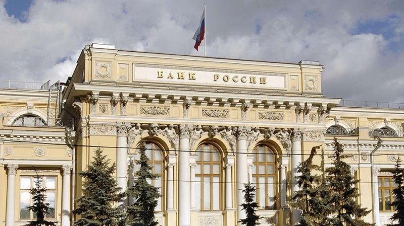 ЦБ РФ не разрешил Московской бирже запустить торги фьючерсом на биткоин