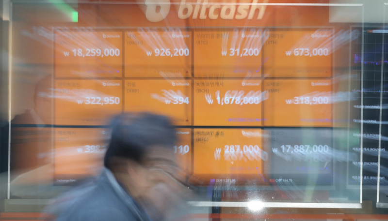 Курс биткоина упал на фоне новостей из Южной Кореи