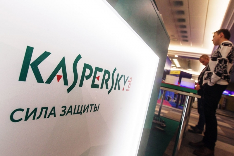 «Лаборатория Касперского»: Хакеры украли $300 млн. в биткоинах на фоне бума ICO