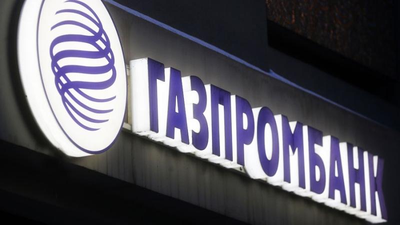 Фонд «Газпромбанка» инвестировал $120 тысяч в сервис для инвестиций в криптовалюты