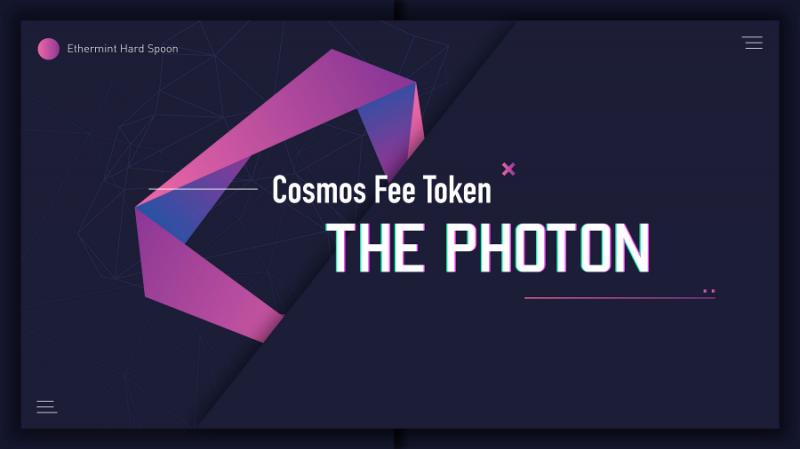 Перенос запуска проекта Cosmos и анонс нового токена