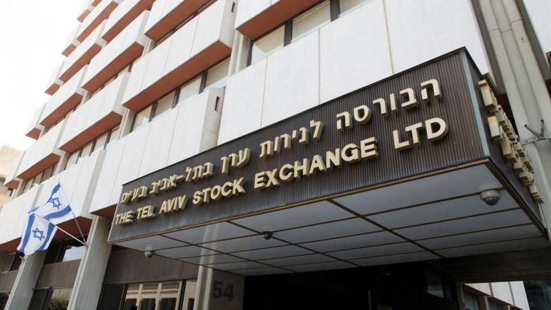Израильский регулятор хочет убрать акции криптовалютных компаний с Тель-Авивской фондовой биржи