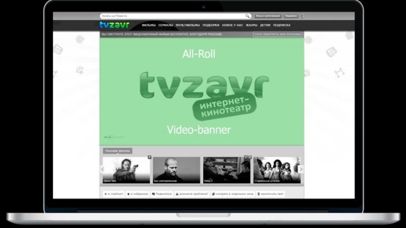 Онлайн-кинотеатр Tvzavr запустит видеоплатформу на блокчейне