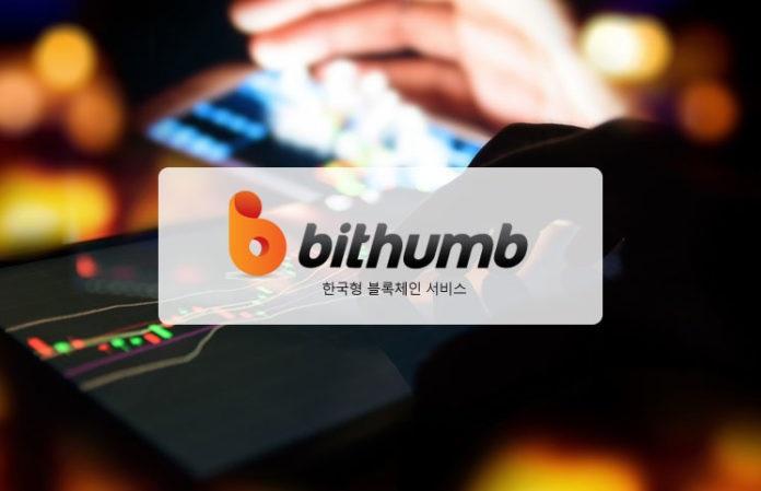 Биржа Bithumb: «Правильное» регулирование в Южной Корее ускорит развитие криптовалютного рынка