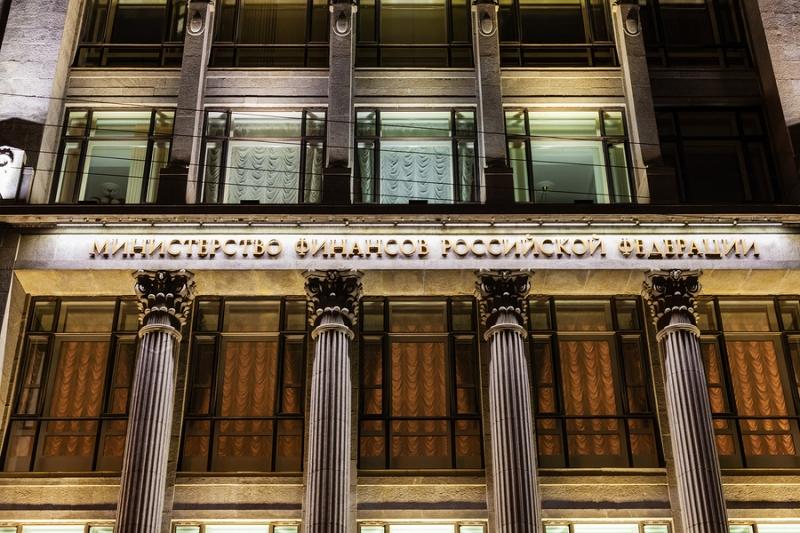 В российских СМИ появилась новость об «уголовной ответственности за криптовалюты»