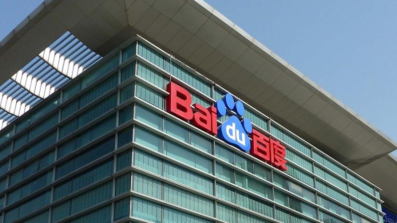 Китайский поисковый гигант Baidu запускает сервис аренды ПК для майнинга