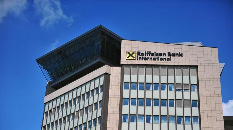 Банк Raiffeisen присоединяется к консорциумуR3