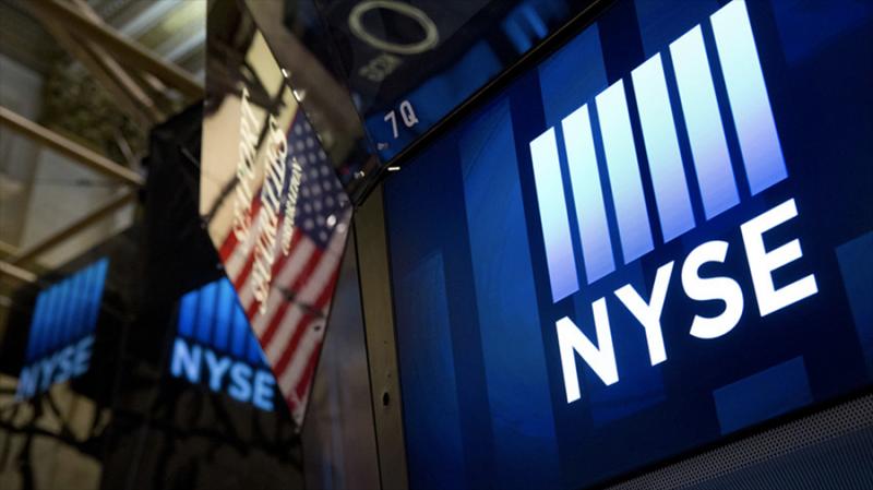 NYSE Arca подала заявку на изменение правил для регистрации двух Bitcoin ETF